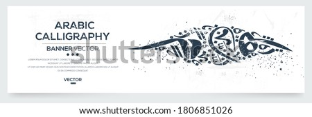 Creative Banner Arabic Calligraphy contain Random Arabic Letters Without specific meaning in English ,Vector illustration .