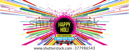 Creative banner for Indian festival Happy Holi celebrations with multi color splash and strips on white background.