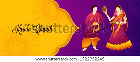 Creative banner, poster design on the indian festival of karwa chauth with indian background or mandala and indian married couple celetrating karwa chauth.