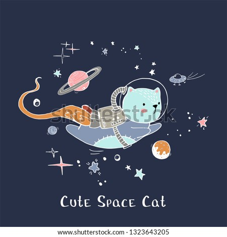 Creative childish pattern with cute cat, planets and slogan. Vector patch for for fashion apparels, t shirt and printed design.