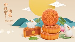 Creative Chinese style greeting banner. 3d illustration of floral ornament mooncakes with cute rabbit on classic mountain lake scenery background. Translation: Happy mid autumn festival.