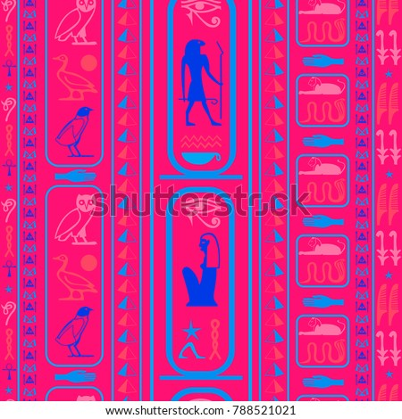 Creative egyptian motifs seamless vector. Ethnic hieroglyph symbols texture. Repeating ethnical fashion backdrop for wallpaper.