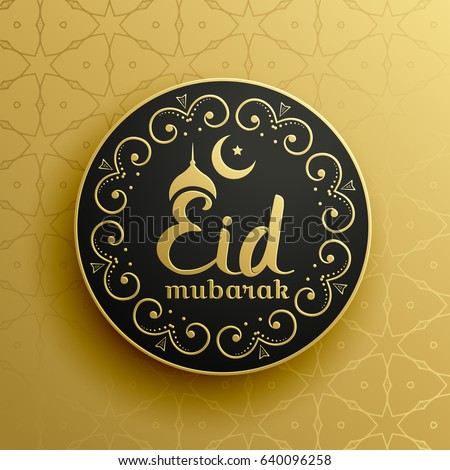 creative eid mubarak festival greeting with golden coin or islamic pattern