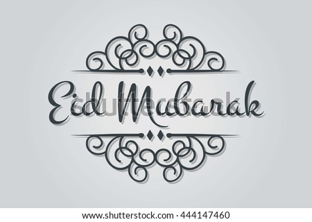 Eid mubarak creative abstract background design download free creative eid mubarak text design vector illustration m4hsunfo