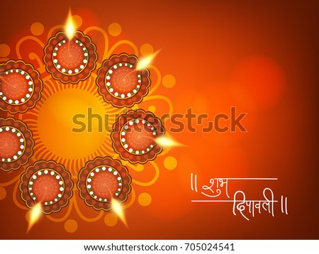 Diwali greeting card design with golden diya download free vector creative greeting card design for happy deepavali festival celebration on colorful background with floral rangoli design m4hsunfo