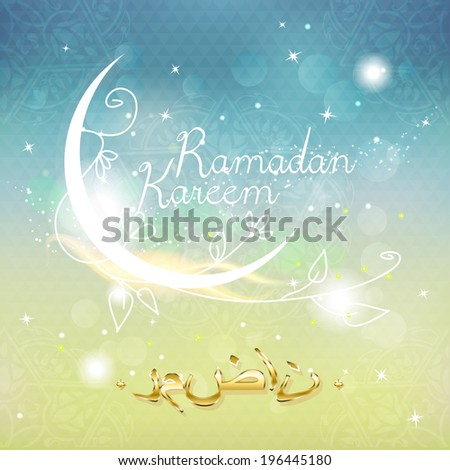 Creative greeting card design for holy month of community festival Ramadan Kareem Islamic poster