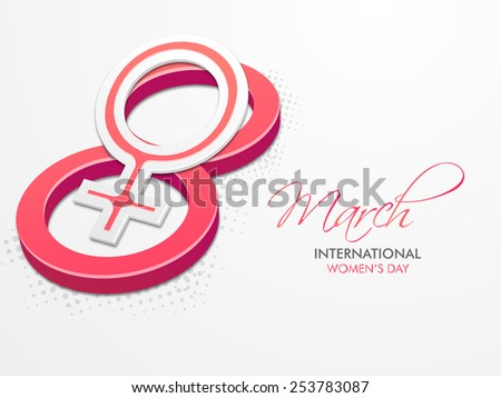 creative greeting card design