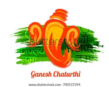 Free happy ganpati chaturthi vector card download free vector art creative greeting cardposter or banner for hindu festival ganesh chaturthi celebration or shubh deepawali m4hsunfo