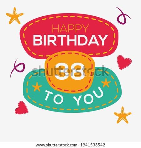 creative happy birthday to you
