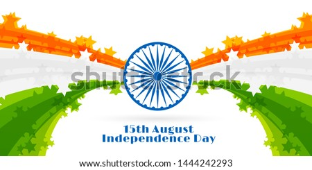 creative happy independence day india with stars background