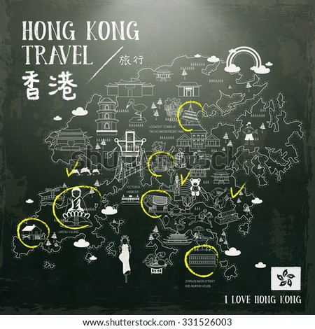 creative hong kong travel map