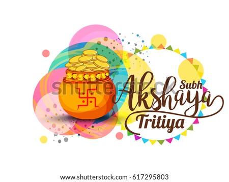 Akshaya Tritiya Festival With Kalash Vector Download Free Vector