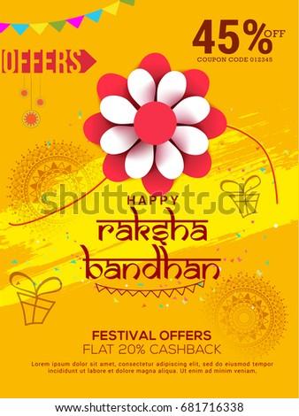 Creative illustration,sale banner or poster for indian festival of raksha bandhan celebration. #681716338