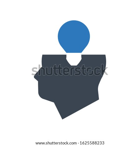 Creative intellectual thinking icon. vector graphics