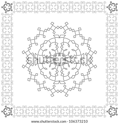 Creative Islamic Design. Jpeg Version Also Available In Gallery ...