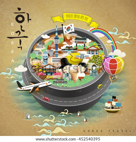 creative Korea poster with attractions in the pot - Korea written in Korean words