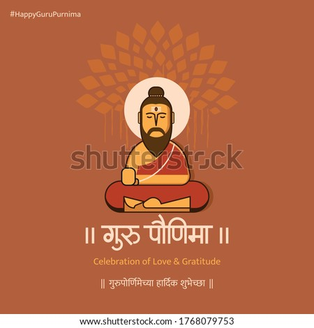 Creative, modern, flat vector Illustration with marathi text meaning the Day of Honoring Celebration Guru Purnima. Teacher's Day. eps 10