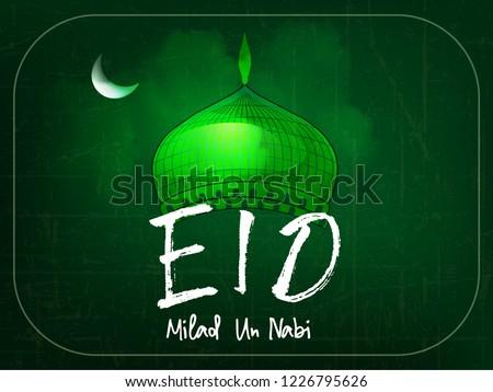 Creative Mosque Vector for Milad Un Nabi with Nice and Beautiful Design Illustration Background. Happy Eid Milad Un Nabi.