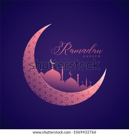 creative ramadan kareem islamic background