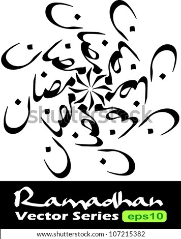 Creative Ramadan name vector repetition in lahori nastaliq arabic calligraphy style. Ramadan is a holy fasting month for Muslim/Moslem.It is also referred as Ramadhan or Ramazan in different countries