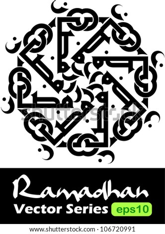 Ramadhan Fasting And Eid Al Islam Online Download Lengkap