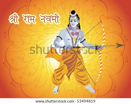 lord wallpaper. background with lord rama,