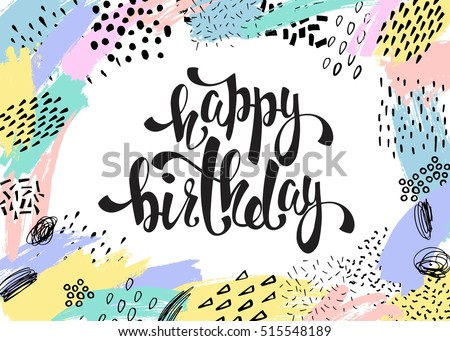birthday poster download free vector art stock graphics images