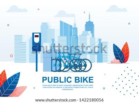 creative urban transportation