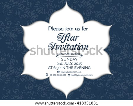 Iftar party invitation card beautiful design download free vector creative vector abstract or invitation for eid iftar party with nice and beautiful design in a stopboris Gallery