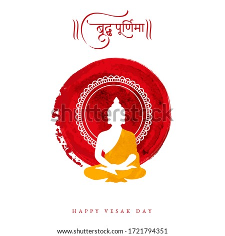 creative vector, banner or poster for Happy Vesak Day or Buddha Purnima with Hindi Text Buddha Purnima calligraphy , Indian Festival concept.