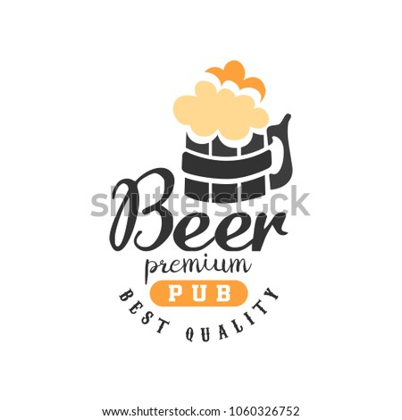 Creative vector emblem with mug of beer with foam and lettering. Alcoholic beverage theme. Typographic logo design for pub, bar or tavern