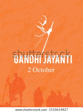 creative vector illustration for 2nd October Gandhi Jayanti with nice and beautiful design.