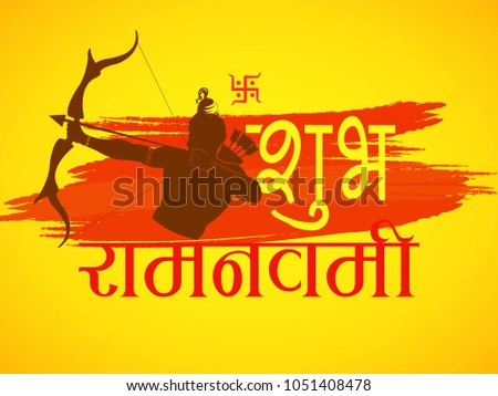 Creative Vector illustration of a Religious Background for Shree Ram Navami. - Shutterstock ID 1051408478