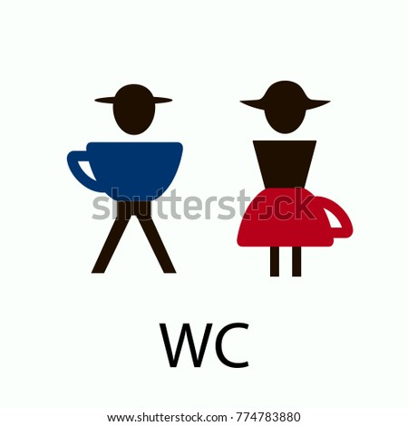 Creative WC or toilet for cafe and coffee shop isolated flat vec