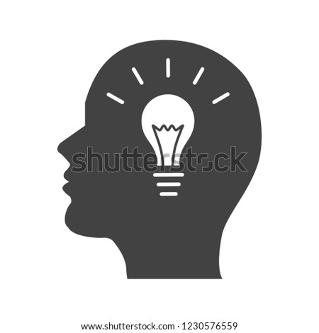 Creativity Glyph Black Icon