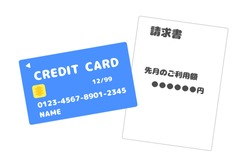 Credit cards. Paper with Japanese written on it. Translation: invoice, amount spent last month, Japanese yen.