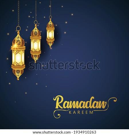 Crescent Islamic with Hanging Lantern for Ramadan Kareem and eid mubarak. Golden Half Moon pattern,background.vector illustration