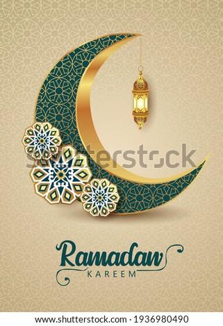 Crescent Islamic with Lantern for Ramadan Kareem. Golden Pattern Half Moon, Lamp - vector illustration design