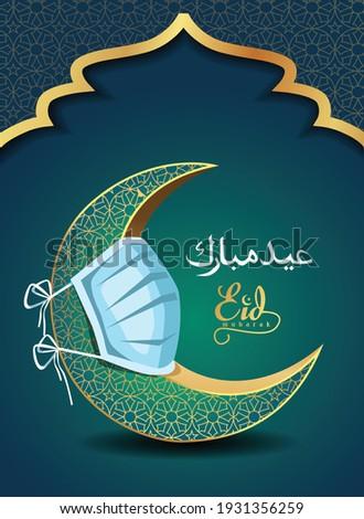 crescent, mask, protect corona or covid-19 virus concept for the Muslim feast of the holy month of Ramadan Kareem or Eid Mubarak Design Background. (Arabic translation : Eid Mubarak)