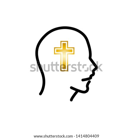 Cross in head icon on white. Religion concept