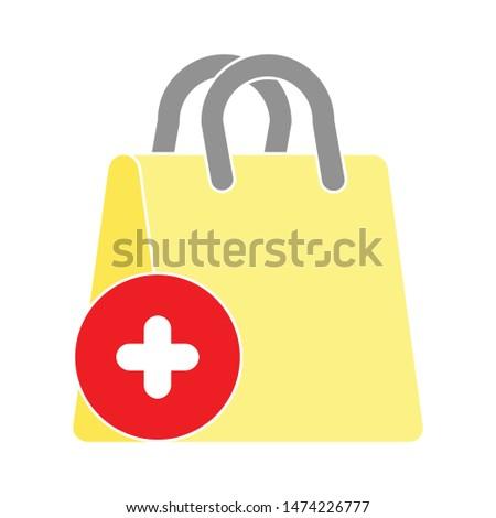 cross shopping bag gift icon. flat illustration of cross shopping bag gift vector icon. cross shopping bag gift sign symbol
