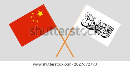 crossed flags of china and