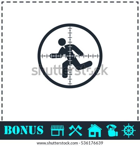 crosshair icon flat simple