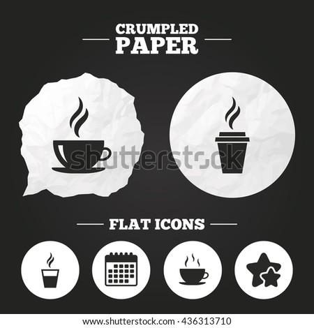 crumpled paper speech bubble