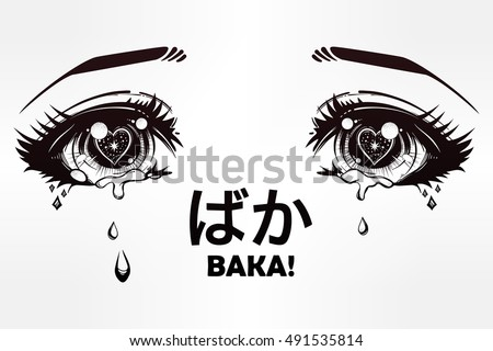 crying eyes in anime or manga