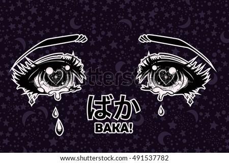 crying eyes in anime or manga