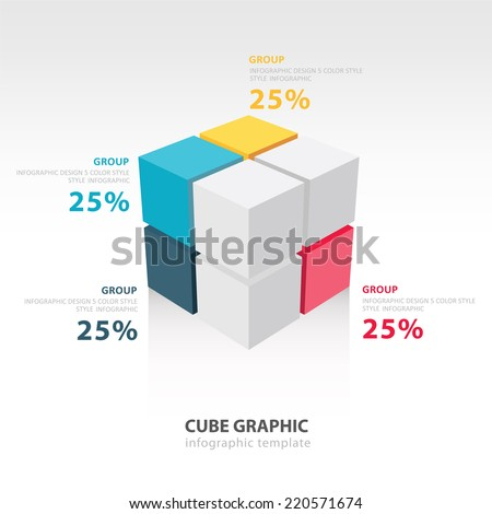 cube infographic template 4 color