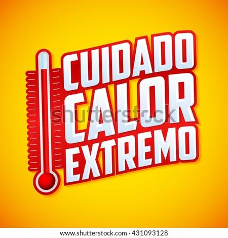 download latino heat wallpaper 240x320 wallpoper 121722