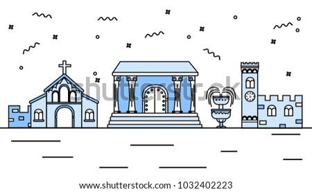 cultural city vector
