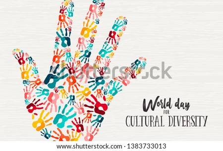 Cultural Diversity Day illustration of colorful human hand print shape for social support and unity.